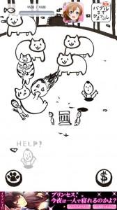 進撃の巨猫アプリ-ゲームイメージ