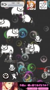 進撃の巨猫-ゲームイメージ